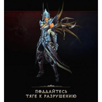 Получаем бесплатные крылья и ачивку за вход в Diablo III