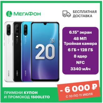 Смартфон Honor 20S 6/128GB по самой низкой цене