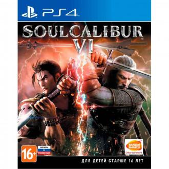 Игра Soulcalibur VI для PS4