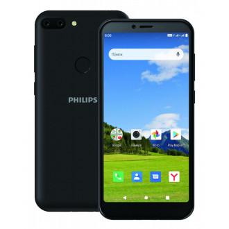 Смартфон LTE Philips S561 3/32Gb со скидкой