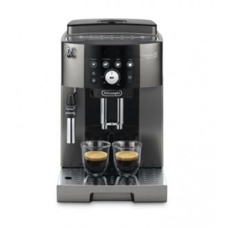 Кофемашина DeLonghi ECAM250.33.TB по приятной цене