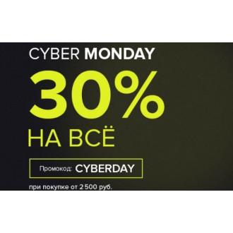 Ранний доступ к CYBER MONDAY