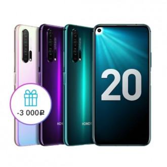 Смартфон Honor 20 Pro 8/256Gb + подарок