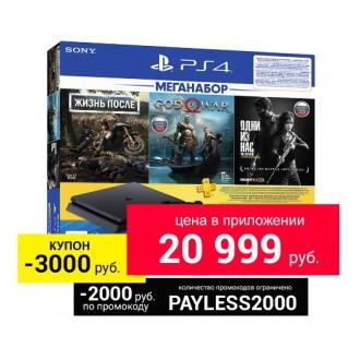 Игровая консоль Sony PlayStation 4 Slim 1TB + 3 игры + подписка PS Plus