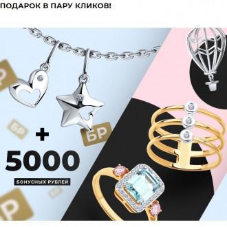 Забираем серебряную подвеску с бриллиантом бесплатно, в подарок от SOKOLOV
