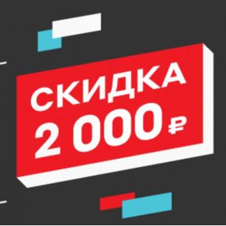 Клиентам «Тинькофф» рассылают промокоды в М.Видео со скидкой 2000/10000