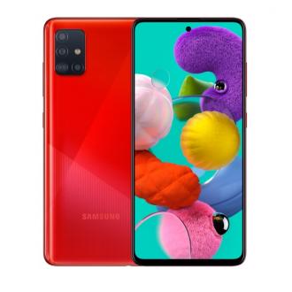 Лучшая цена на  смартфон Samsung A515 Galaxy A51 6/128Gb