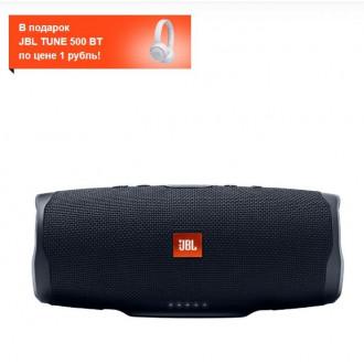 Беспроводная акустика JBL Charge 4 + подарок наушники JBL TUNE 500 BT