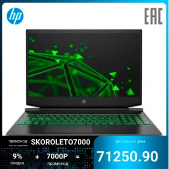 Игровой ноутбук HP Pavilion 15-dk1066ur по выгодной цене
