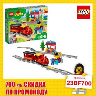 Подборка конструктора LEGO по крутой цене