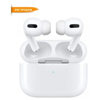 Беспроводные наушники Apple AirPods Pro по самой низкой цене