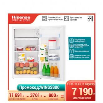 Холодильник Hisense RL120D4AW1 на AliExpress Tmall по классной цене
