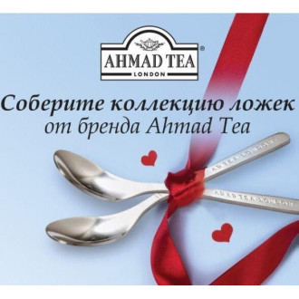 Ложка в подарок от Ahmad Tea
