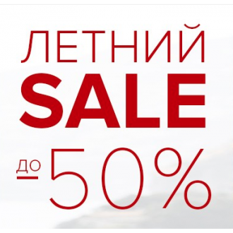 В фирменном магазине Eleganzza летняя распродажа со скидками до 50%