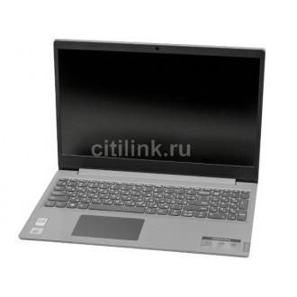 Ноутбук для работы 15.6