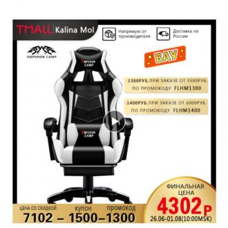 Игровое кресло EMPEROR CAMP по классной цене