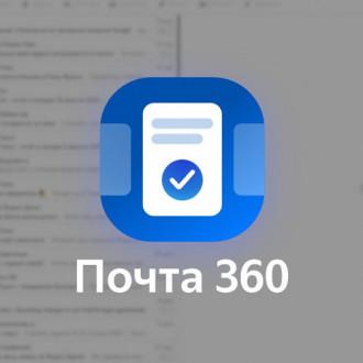 Яндекс.Диск - получаем 20 ГБ места