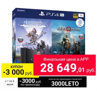 Приставка Sony PlayStation 4 PRO с двумя играми с хорошей скидкой