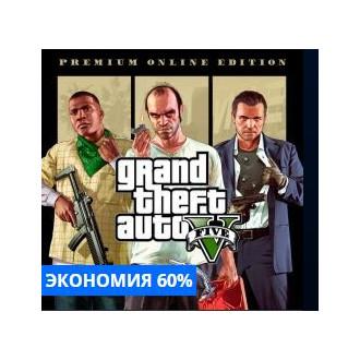 RockStar будут раздавать по 1.000.000$ в GTA 5 каждый месяц до выхода PS5