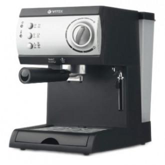Рожковая кофеварка VITEK VT-1511