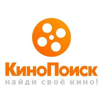 2 месяца подписки Кинопоиск HD / Яндекс Плюс
