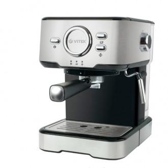 Рожковая кофеварка VITEK VT-1520 по демократичной цене