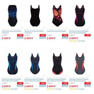 Скидки на женские купальники Speedo
