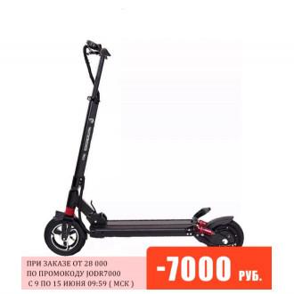 Электросамокат Kugoo X1 по классной цене