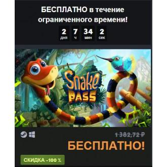 Игра Snake Pass стала бесплатной вместо 1382р.