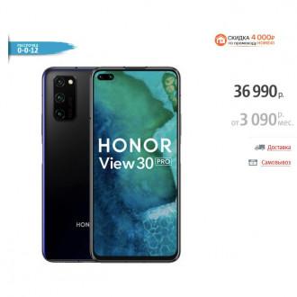 Смартфон Honor View 30 Pro 8/256Gb Black