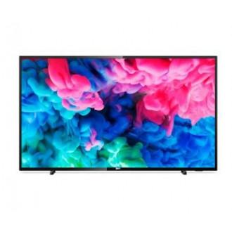 Телевизор Philips 55PUS6503/60 (6500 Series) по суперской цене
