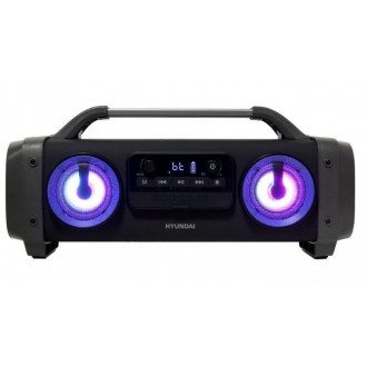 Аудиомагнитола HYUNDAI H-PCD400