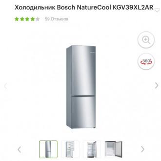 Купил немецкий холодильник по хорошей скидке в новую квартиру