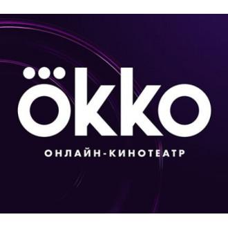 10 дней подписки OKKO Оптимум (12 промокодов)
