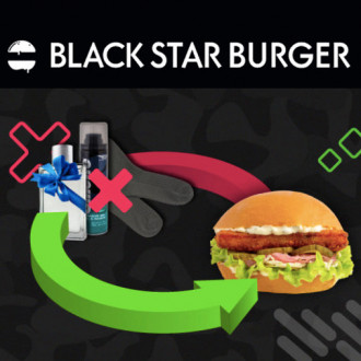 Black Star - получаем бургер в обмен на ненужный подарок