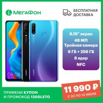 Смартфон Huawei P30 Lite New Edition 256 Gb