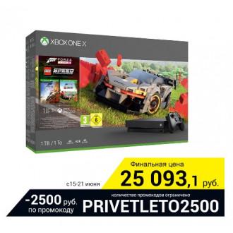 Игровая приставка XBOX ONE X 1TB + игра Forza Horizon 4