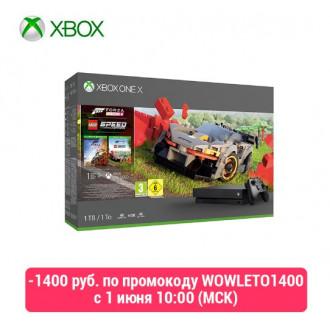 XBOX ONE X 1TB с игрой Forza Horizon 4