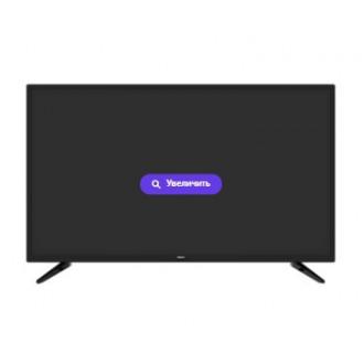 Отличный телевизор Philips 39PHT4003