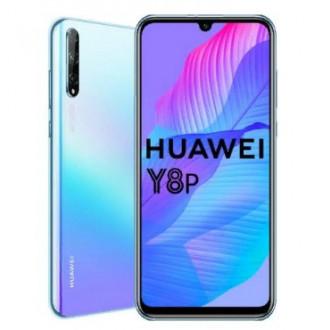 Новинка Huawei Y8p 4/128Gb уже со скидкой
