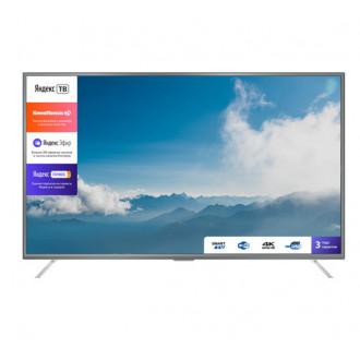 LED телевизор Hi 55USY151X с функцией SmartTV