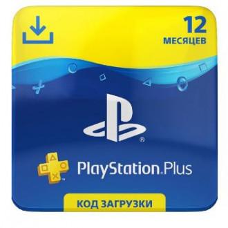 12-месячная подписка PS Sony PlayStation Plus по суперской цене