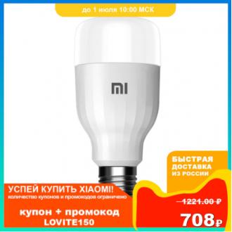 Лампа Xiaomi Mi LED Smart Bulb Essential White and Color по лучшей цене