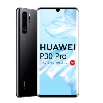 Смартфон с очень крутой камерой Huawei P30 Pro 8/256Gb