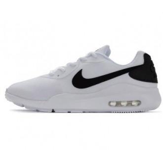 Классные мужские кроссовки Nike Air Max Raito