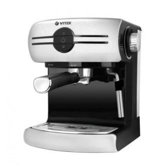 Рожковая кофеварка VITEK VT-1507