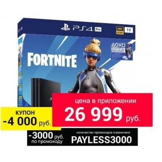Игровая консоль Sony PlayStation 4 Pro (1TB, CUH-7208B) + набор Fortnite Neo-Versa