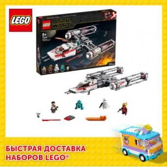Конструктор LEGO Star Wars Episode IX 75249 звёздный истребитель повстанцев типа Y по отличной цене
