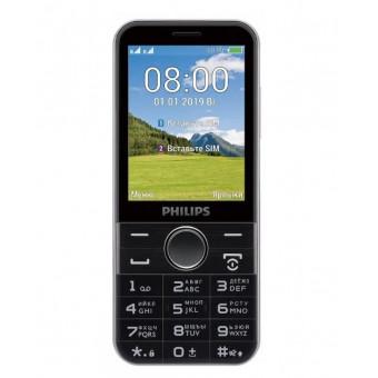Мобильный телефон Philips Xenium E580 по низкой цене