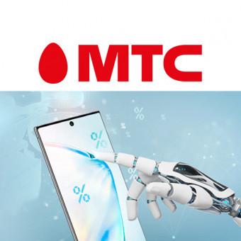 В МТС скидки по промокодам на смартфоны, гаджеты и аксессуары